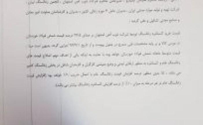تصویب فرمول جدید قیمت زغالسنگ برمبنای قیمت شمش فولاد خوزستان