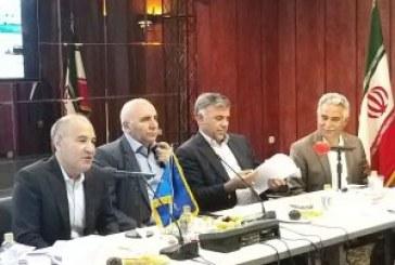 گزارش مجمع عمومی انجمن زغالسنگ ایران خرداد ۹۸