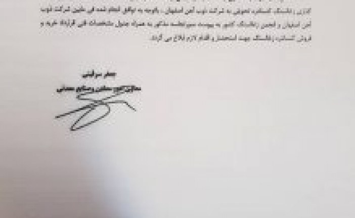 تاثیر مشخصات کیفی زغالسنگ ایران بر قیمت پایه زغالسنگ
